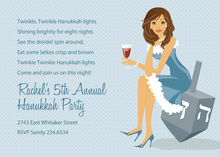 Brunette Hanukkah Girl Invitations