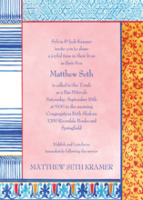 Star Of David Pink Invitations