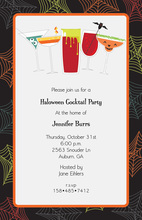 Halloween Cocktail Party Invitations