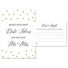 Faux Gold Glitter Date Night Idea Cards