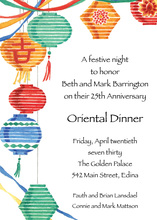 Inspired Chinese Lanterns Invitation