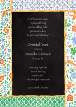 Oriental Asian Dynasty Black Invitations