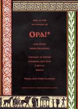 Athens Greek Style Black Invitations