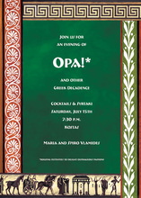 Athens Greek Style Green Invitations