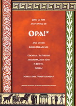 Athens Greek Style Orange Invitations